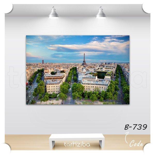 تابلو عکس شهر پاریس