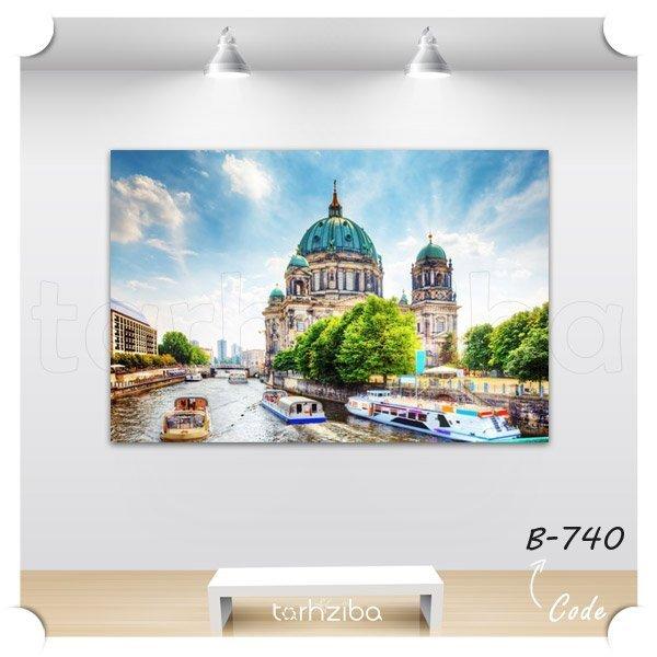 تابلو عکس دکوری شهر برلین