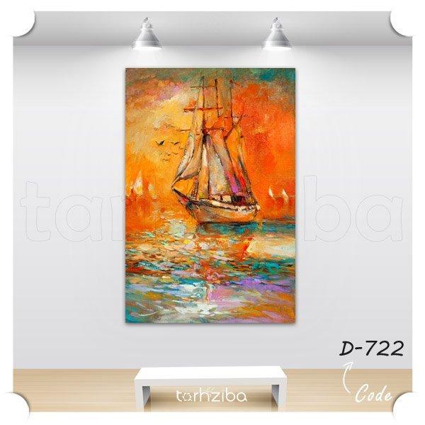 تابلو عکس نقاشی کشتی و دریا