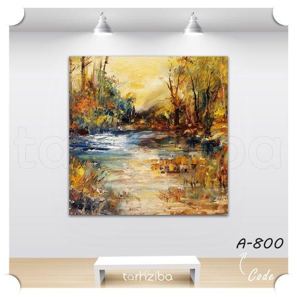 تابلو عکس نقاشی جنگل