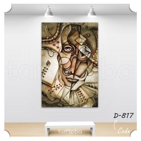 تابلو عکس نقاشی کوبیسم