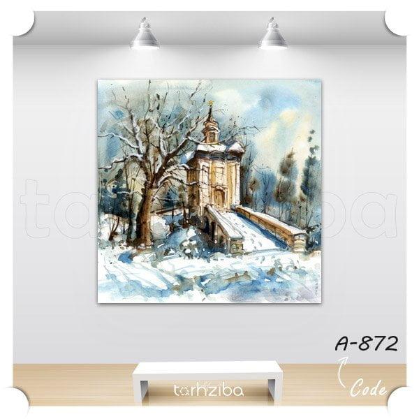 تابلو عکس قصر کوهستانی