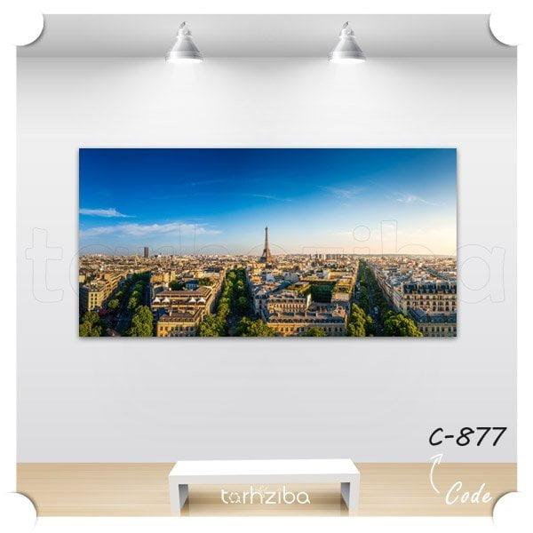 تابلو دکوری پاریس دیدنی