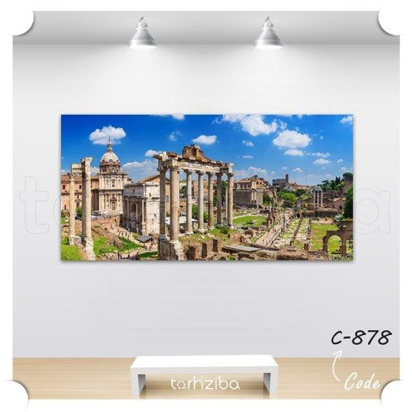 سفارش تابلو میدان رومی