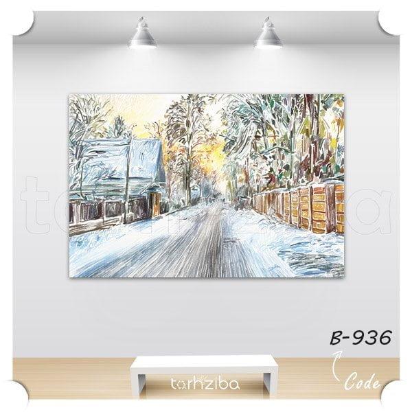 خرید تابلو نقاشی روستای زیبا