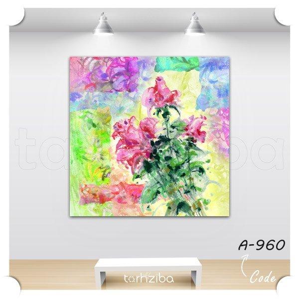 تابلو عکس نقاشی دسته گل زیبا