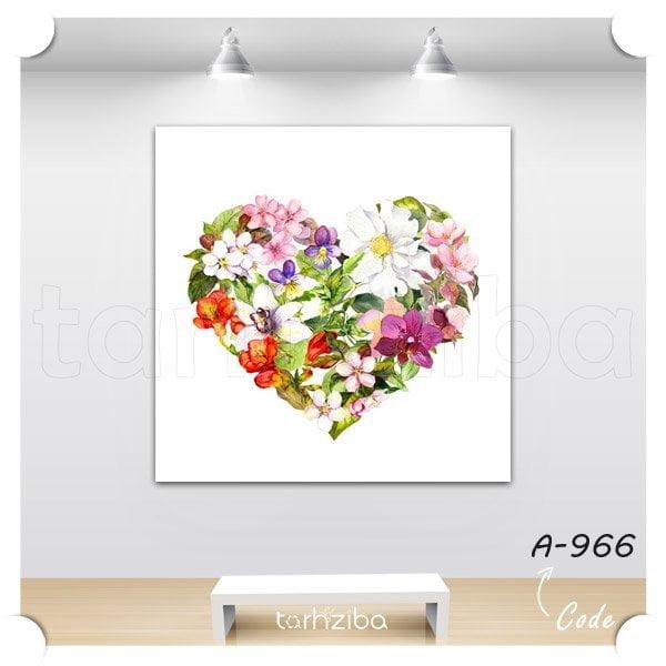 تابلو دکوری و فانتزی قلب گلها