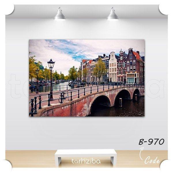 تابلو دکوری دیدنیهای شهر آمستردام
