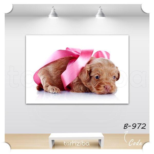 تابلو دکوری سگ خوشکل