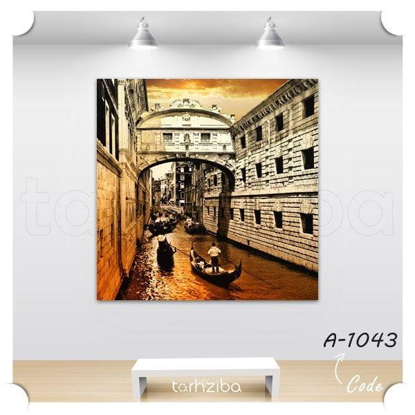 تابلو عکس ونیز در نمای کلاسیک