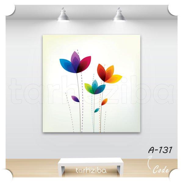 تابلو گلهای رنگی