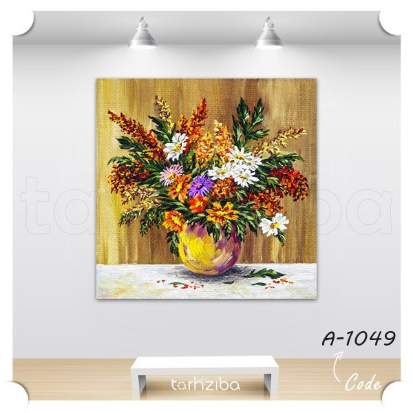 تابلو عکس نقاشی گلدان گل
