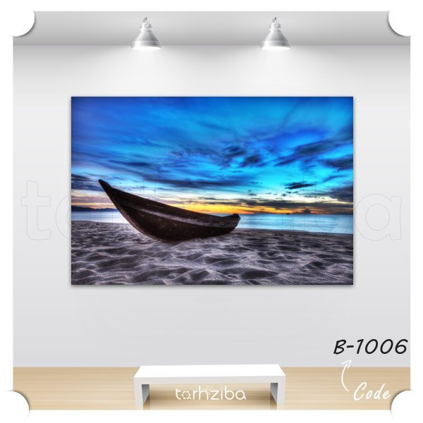 تابلو منظره قایق و آسمان