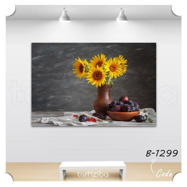 تابلو عکس گلدان آفتابگردان