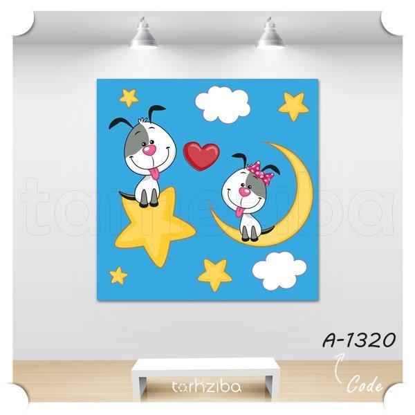 تابلو عکس ماه و ستاره