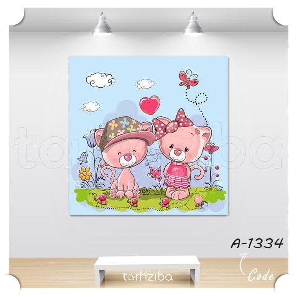 تابلو عکس عاشقانه ریزه میزه
