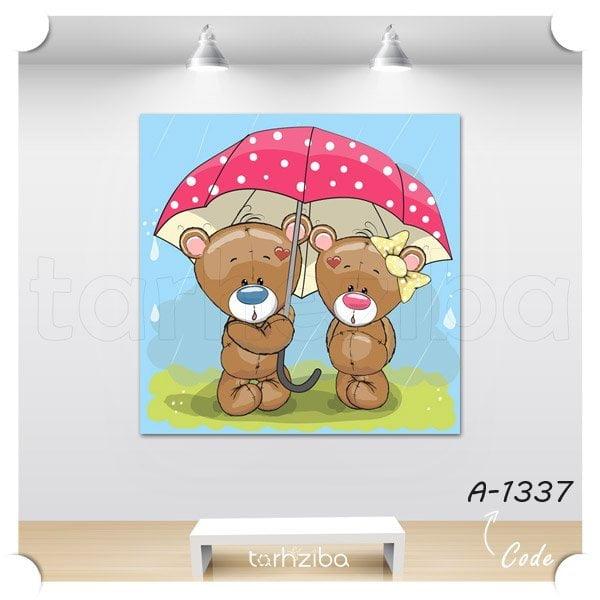 تابلو عکس فانتزی چتر دو نفره