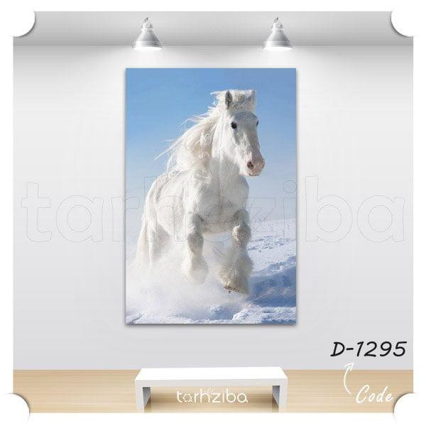 تابلو عکس اسب سفید برفی