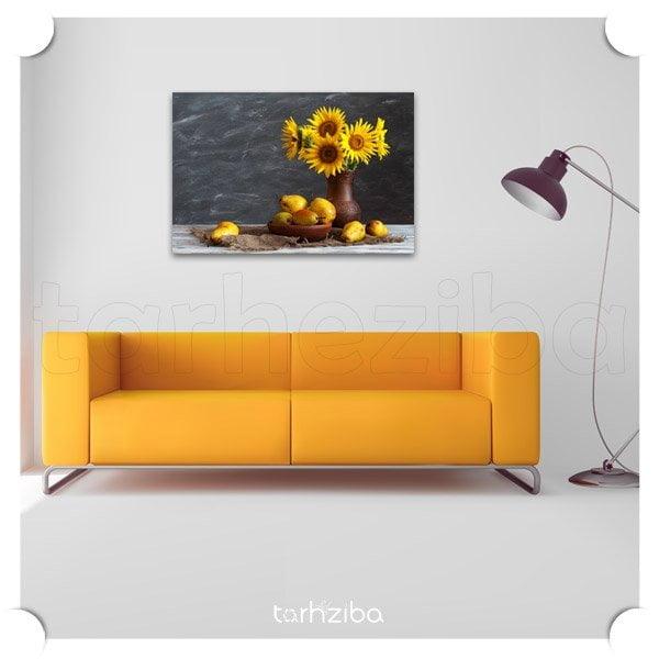تابلو عکس زردی و زیبایی