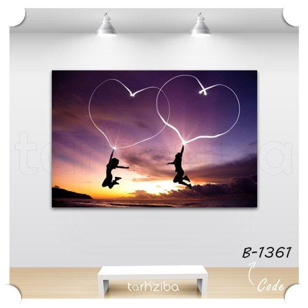 تابلو تزیینی نورپردازی رمانتیک