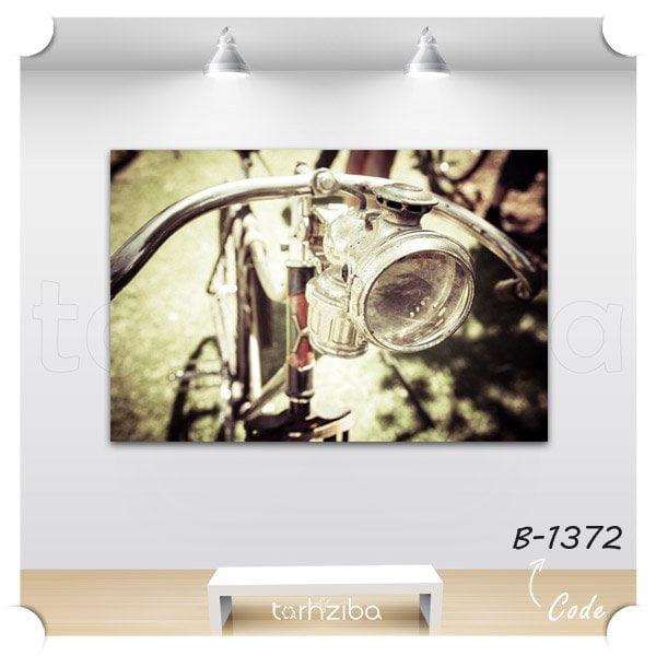 تابلو شاسی دوچرخه کلاسیک