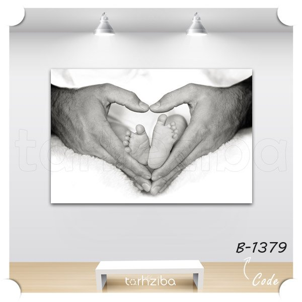 تابلو مفهومی عشق پدری
