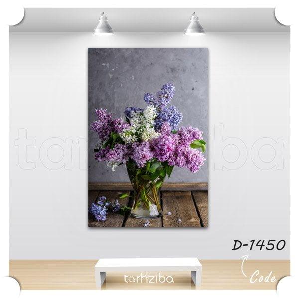 تابلو شاسی گلدان یاس