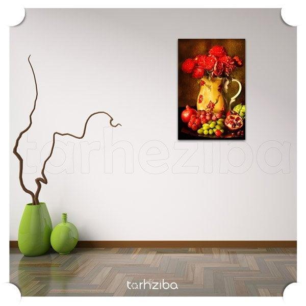 تابلو عکس میوه نمای سنتی