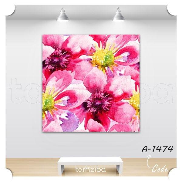 فروش تابلو دیواری و شیک گل پوش صورتی