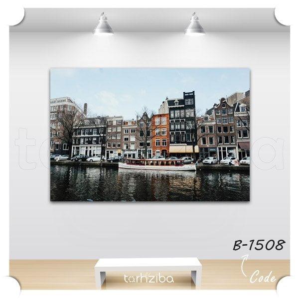 تابلو شاسی سفر به آمستردام