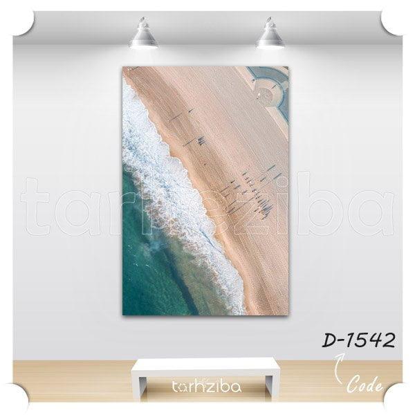 خرید تابلو عکس ساحل و دریای زیبا ، تابلو شاسی مدرن با عکس ساحل و دریا