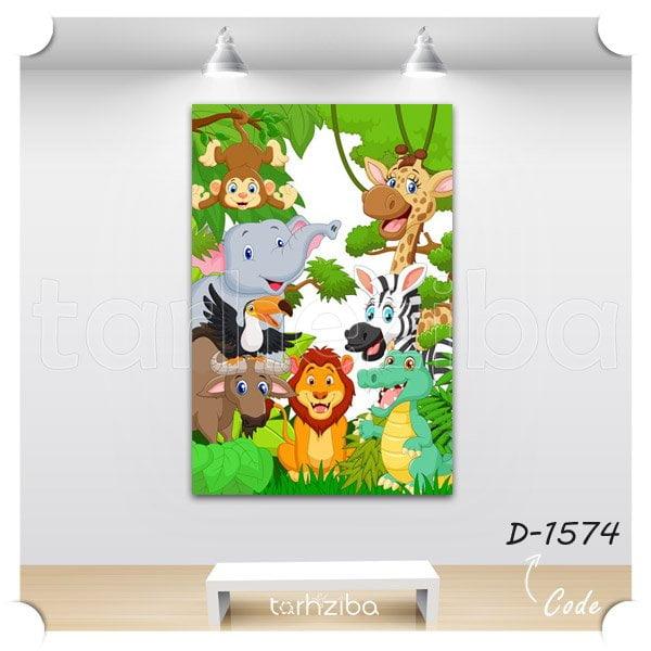 تابلو اتاق کودک با طرح حیوانات کارتونی